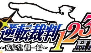 Ace Attorney 123 HD en iOS