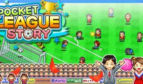 pocket_league_story