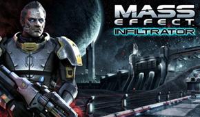Mass-Effect-Infiltrator-icono-popchild2012-mini