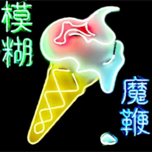 The Magic Whip - Blur