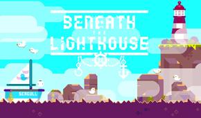 Beneath-the-Lighthouse-popchild2015
